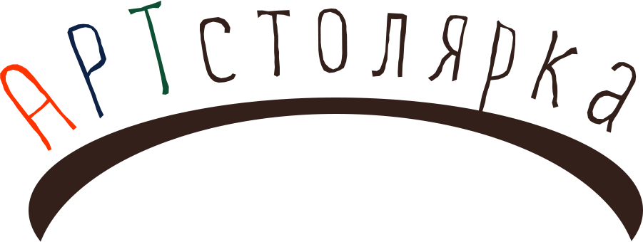 АРТстолярка